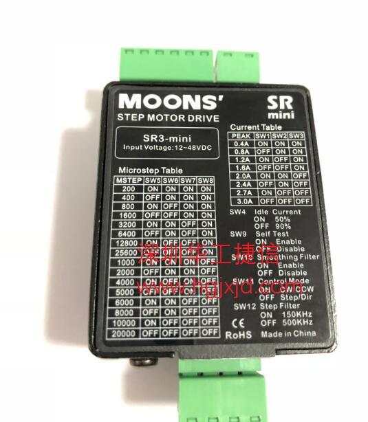 R3-mini迷你步进驱动器