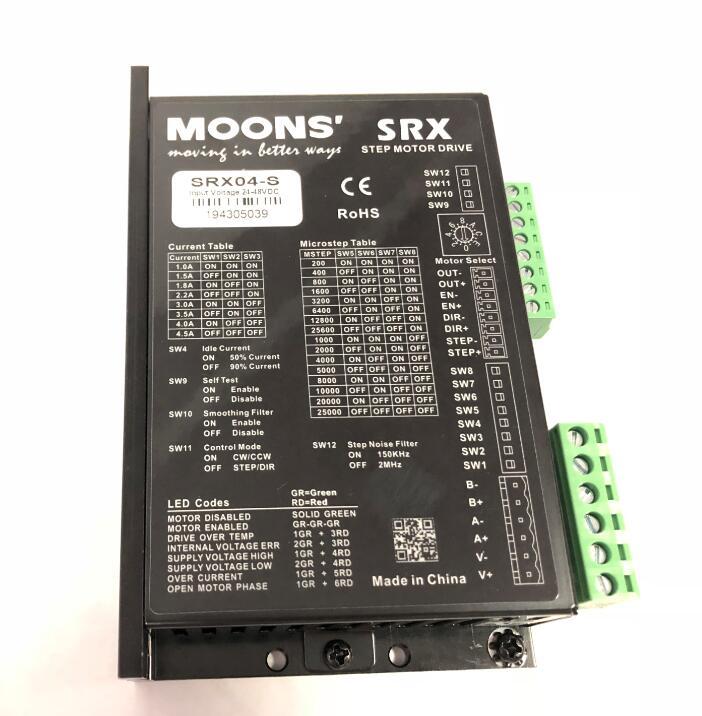 新款SRX04-S/H步进驱动器
