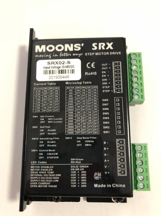 新款SRX02-S步进驱动器