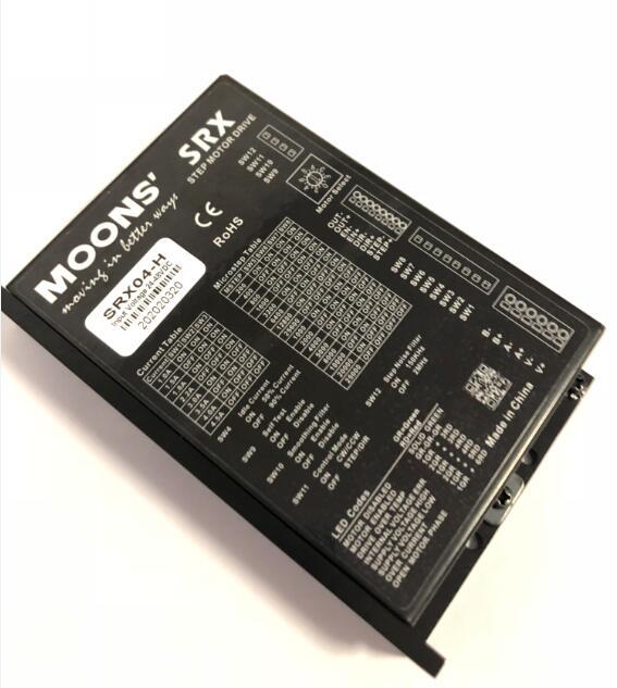 SRX04-H步进驱动器