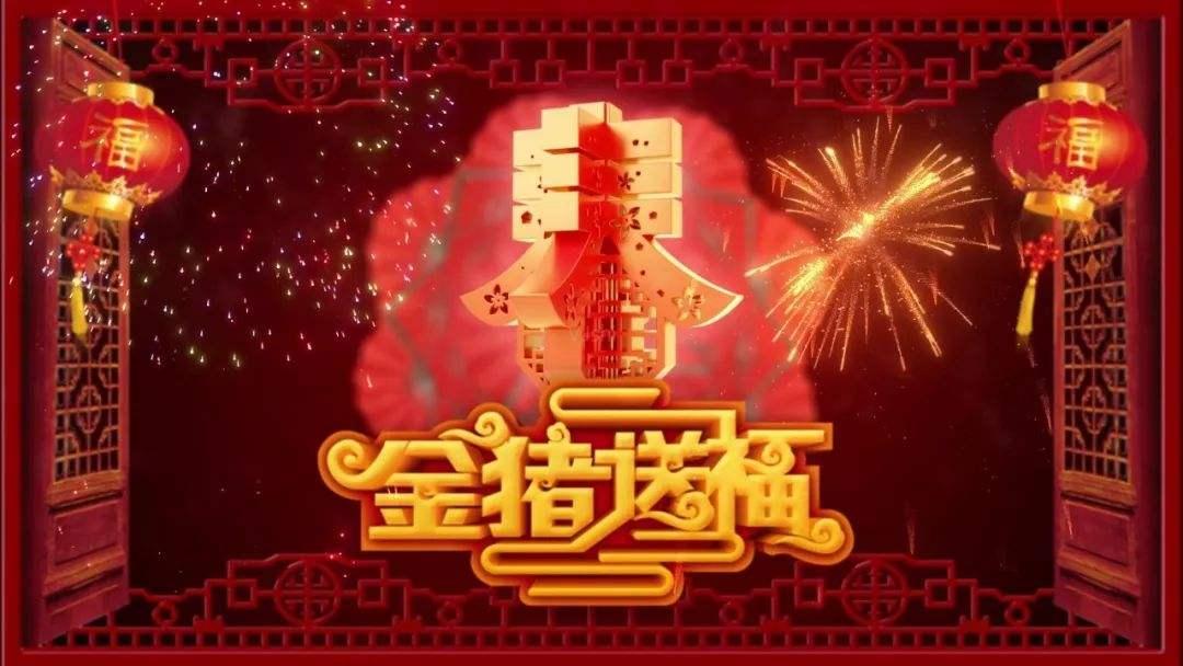 深圳市华工捷信2019年春节放假通知